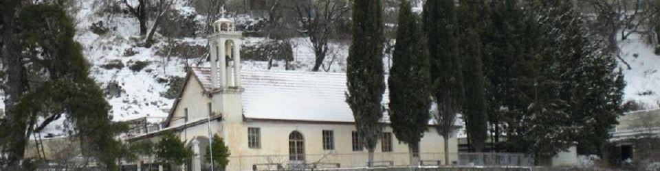 Chandria - Χανδρια - Snowy Agios Georgios Old church